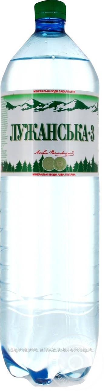 """Минеральная лечебно - столовая вода """"Лужанська - 3""""   1.5 л."""