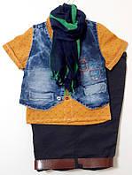 Костюм детский с шарфом