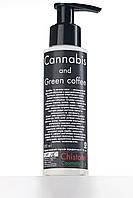 Крем для лица, шеи и зоны декольте Cannabis and Green coffee