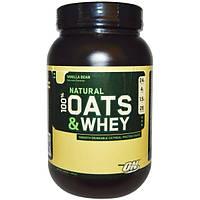 Optimum Nutrition, 100% Натуральный, Овес и Сыворотка, Вкус Ванили 3.0 фунтов (1,363 г)