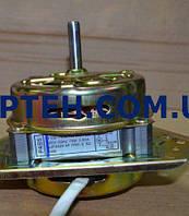 Мотор центрифуги для стиральной машинки полуавтомат Saturn YYG-70 (медная обмотка)