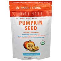 Sprout Living, Простой Протеин, Порошок Протеина из Семечек Органический Тыквы, 1 фунт (454 г)
