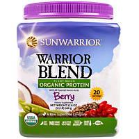 Sunwarrior, Напиток воина, органический протеин на растительной основе, ягоды, 17,6 унции (500 г)