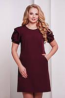 Женское платье свободного кроя короткий рукав до колена