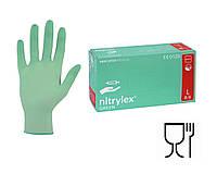 Перчатки нитриловые неопудренные NITRYLEX GREEN (зеленые), фото 1