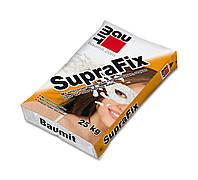 Baumit SupraFix - клей для приклейки пенополистирола, экструзии к критическим основаниям и OSB 25кг