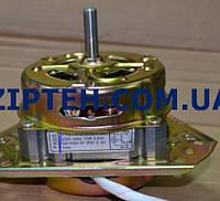 Мотор центрифуги для стиральной машинки полуавтомат Saturn YYG-70 (алюминиевая обмотка)