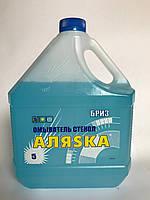 Омыватель стекол бриз Аляска, летний, 5 литров