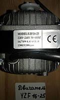 Двигатель полюсный YZF 16 Вт