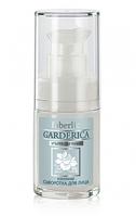 Клеточная сыворотка для лица «Ультра-питание для сухой кожи» серии Garderica