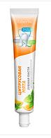 Кислородная профилактическая зубная паста Цитрусовая мята серии faberlic