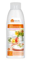 Концентрированное средство для мытья посуды с биоэнзимами с ароматом яблока