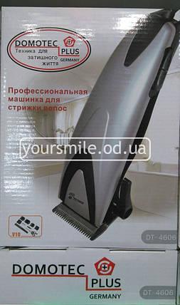 Машинка для стрижки волос Domotec 4606, фото 2