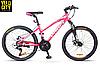 """Велосипед Profi ELEGANCE 24"""" Alum Disk"""