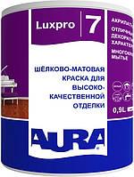 Краска для высококачественной отделки потолков и стен Luxpro 7 Aura Eskaro 10 л