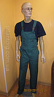 Костюм мужской (куртка+ полукомбинезон), фото 1