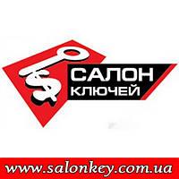 Key Kia 819962F000