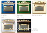 Встраиваемый духовой шкаф Restart ELF 091 / ELF 091G, фото 2