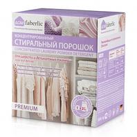 Концентрированный стиральный порошок для шерсти и деликатных тканей