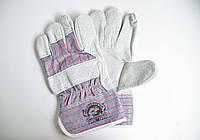 Перчатки спилковые рабочие (замша)