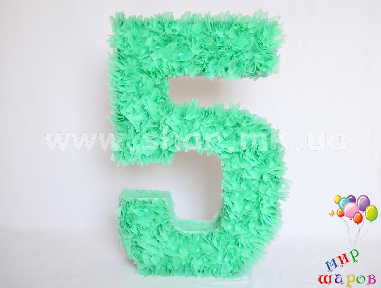 "Декоративна цифра ""5"" ручної роботи"