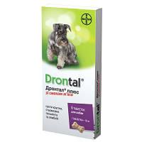 Дронтал плюс (Drontal plus) Таблетки от глистов для собак со вкусом мяса - упаковка 6 табл.