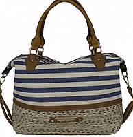 Модная женская сумка в полоску