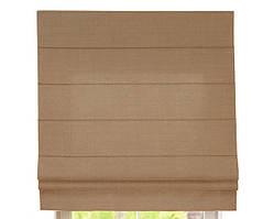 Римская штора с тканью Лен Какао ширина 40 см /высота 160 см