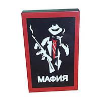 Настольная игра Мафия пластиковая (Mafia)