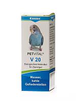 Кормовая добавка Canina Petvital V20 для птиц в период линьки, 10 г