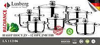 Набор посуды из нержавеющей стали 12 пр.  LX 112106, посуда LUXBERG
