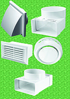 Воздуховоды и комплектующие для систем вентиляции