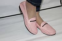Женские летние мокасины с перфорацией розового цвета.Натуральная кожа