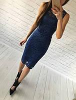 Костюм топ+юбка