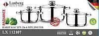 Набор посуды из нержавеющей стали 6 пр.  LX 112107, посуда LUXBERG
