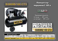 Компрессор 380V/2.2кВт./100л./10bar    Nuair B3800B/100 CT3, фото 1