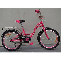 Двухколесный велосипед PROFI 16 дюймов G1623 Butterfly малиновый