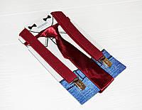 Подтяжки и галстук для мальчика Бордовый