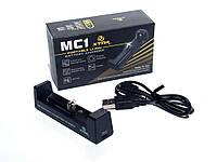 XTAR MC1 - Зарядное устройство для литий-ионных (Li-ion) аккумуляторов