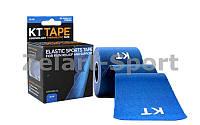 Кинезио тейп (Kinesio tape, KT Tape) эластичный пластырь KTTP-003805-ME (20 лент, l-5м x 5см, синий)