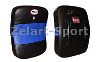 Макивара Изогнутая (1шт) Кожа TWINS KPL-4-BK-BU (поддержка для рук, р-р 43х63х10см, черный-синий)