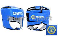 ФБУ Шлем боксерский открытый Кожа SPORTKO UR SP-4706-B(M) ОК1 (синий, р-р М)