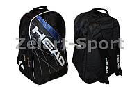 Рюкзак HEAD 6003 BACKPACK (PL, р-р 43х30х21см, синий, оранжевый, серый)