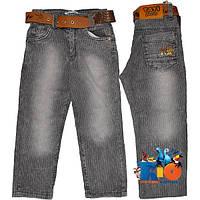 797f82c0615 Брюки и джинсы для мальчиков Tati Kids оптом в Украине. Сравнить ...