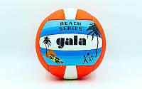 Мяч волейбольный GALA VB-5116 (PVC, №5, 3 слоя, сшит вручную)
