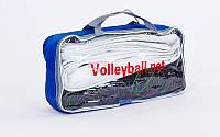 Сетка для волейбола C-5641 (PE, 3мм, р-р 9,5x1м, ячейка 12x12см, с металлическим тросом)