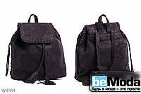 Стильный женский рюкзак Kiss Me Black из мягкой экокожи с оригинальным декором и кисточками черный