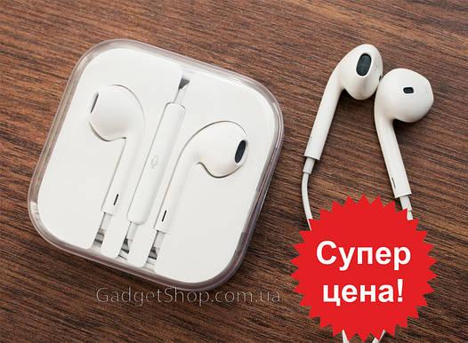 Apple EarPods, наушники, эпл, реплика