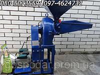 Дробилка зерна и сочных кормов ДКУ-05  универсальный измельчитель кормов 1.8 кВт повышенной производительности