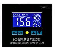 Терморегулятор XH-W1412 12V, фото 1